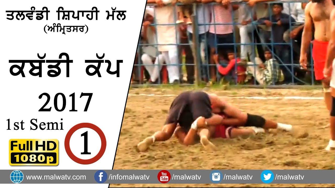 TALWANDI SPAHIMAL (Amritsar) KABADDI CUP - 2017 ● 1st SEMI FINAL ● Part 1st