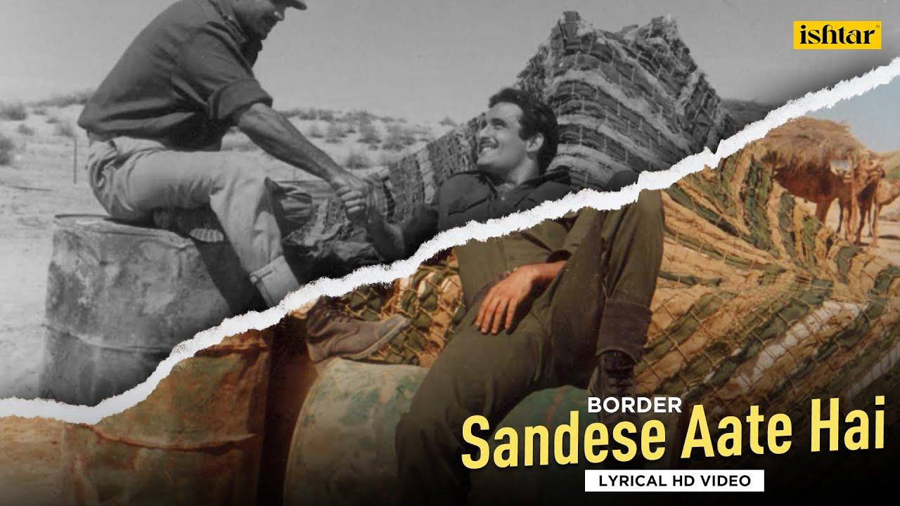 Sandese Aate Hai - Lyrical Video | Border | Sunny Deol, Suniel Shetty | Best Patriotic Hindi Song