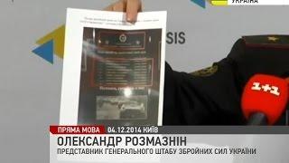 РФ встановила меморіал найманцям які загинули в Україні