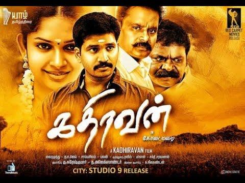 New Tamil Movies 2017   Kodai Mazhai Full Movie HD   Tamil Exclusive Movies 2017   New Movies 2017