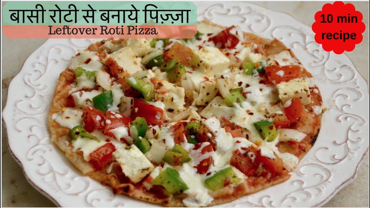 leftover chapati pizza homemade pizza roti pizza recipe hindi forumfinder Choice Image