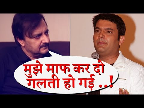 Vicky Lalwani Will Apologise To Kapil Sharma After Legal Notice ?