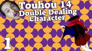 PoC INTENSIFIES!!!! (NEW TOUHOU RAGE) | Touhou 14: Double Dealing Character