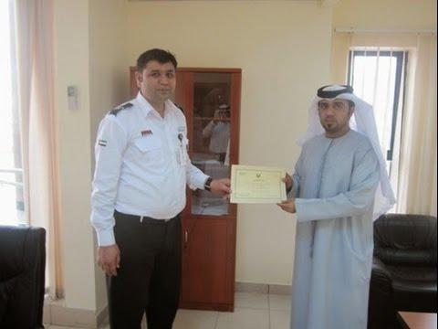 how to pass dps dubai protective system dubai security guard exam rh youtube com Dubai Security Guard Uniform Dubai Security Guard Uniform