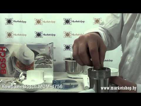 Кухонный комбайн BOSCH MUM 4756.mp4