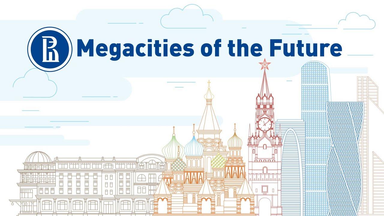 Megacities of the Future
