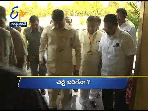Andhra Pradesh   19th March 2018   Ghantaravam 6 AM News Headlines