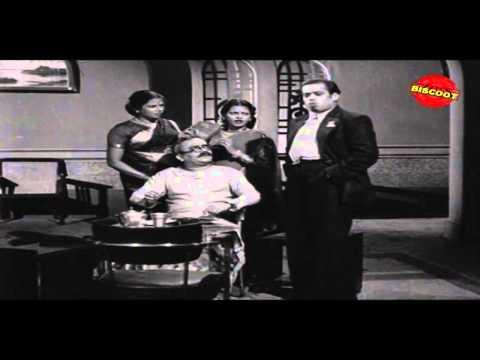 Mohana Sundaram   Tamil Classic Movie   T.R.Mahalingam, S.Varalaxmi