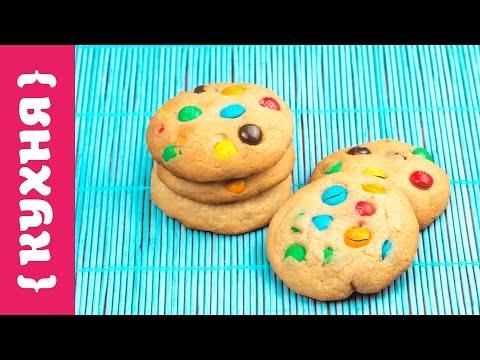 Как приготовить печенье с эмэмдэмсом