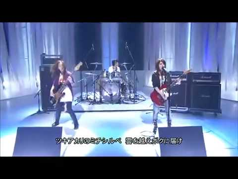 Stereopony  Tsukiakari no Michishirube flv