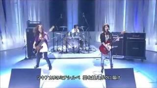 Stereopony - Tsukiakari no Michishirube live.flv