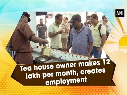 Tea seller makes 12 lakh per month, says creates employment - Maharashtra News