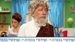 שרגא בישגדא: הרבי מנחם מנדל מקוצק