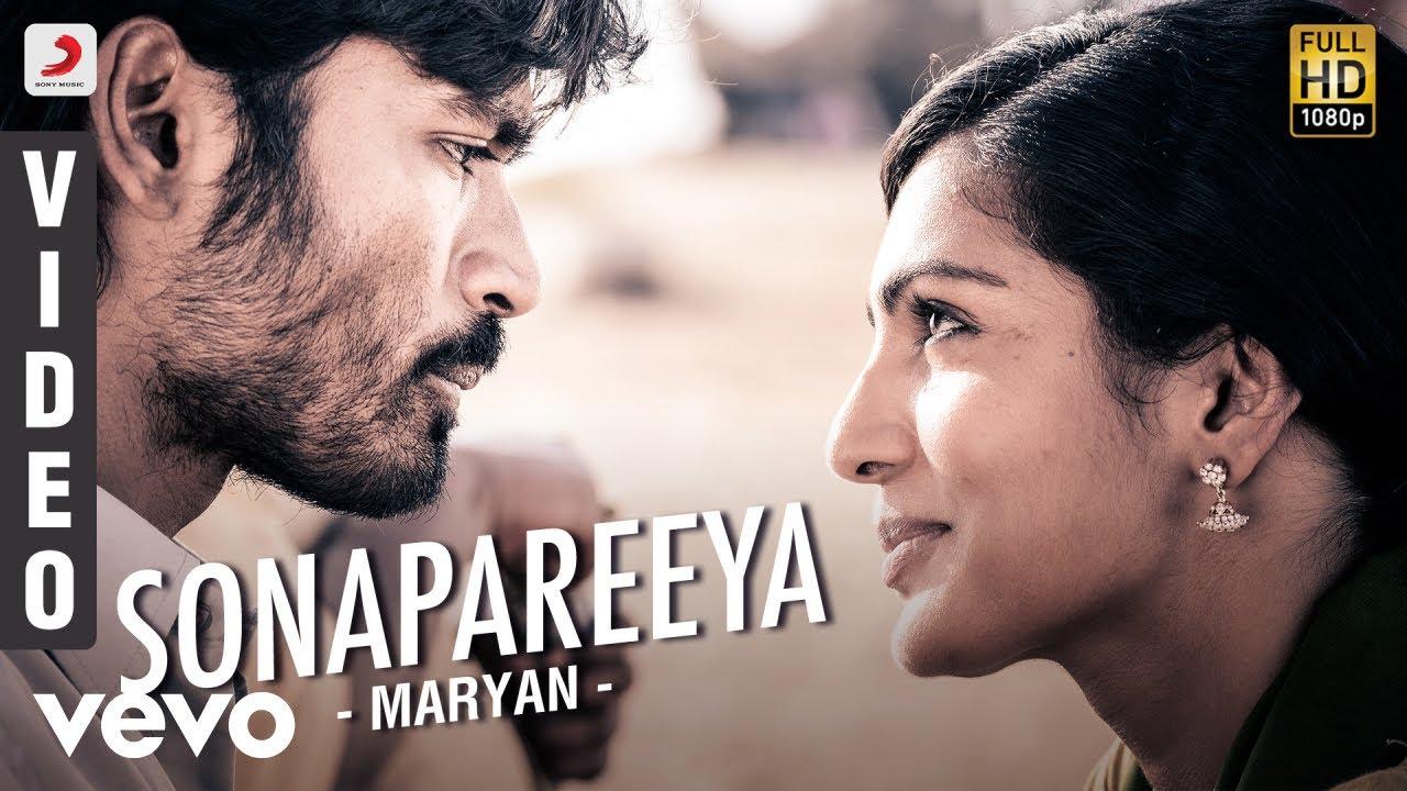 Download Maryan - Sonapareeya Video   Dhanush, Parvathy Menon   Rahman