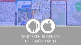 6 интересных настроек в приложении телефон Miui 9!
