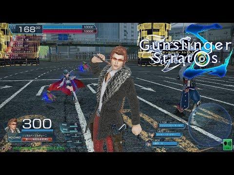 [ガンストΣ] Gunslinger Stratos Sigma VS CPU Playthrough(Umeda / 梅田) - 건슬링거 스트라토스 시그마