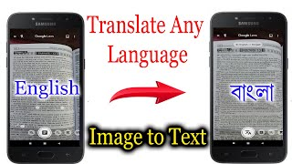 Image to text translate any language | Convert image to text | photo to text screenshot 3