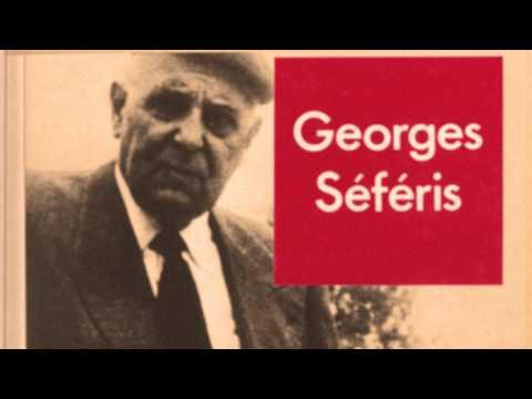 Georges SÉFÉRIS – Une Vie, une Œuvre : 1900-1971 (France Culture, 2000)
