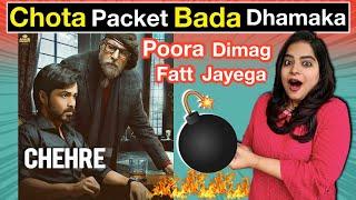 Chehre Movie REVIEW | Deeksha Sharma Thumb