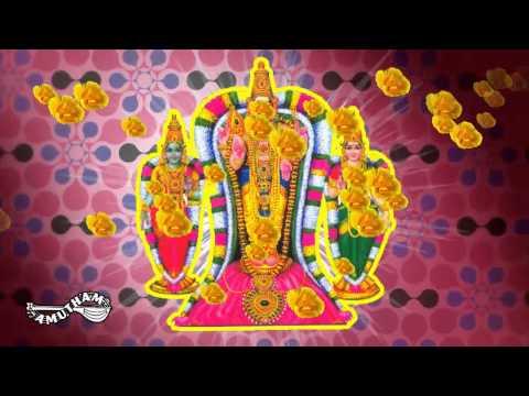 Naadi Thedi (Thiruvaanaikka) - Thiruppugazh - Sudha Ragunathan