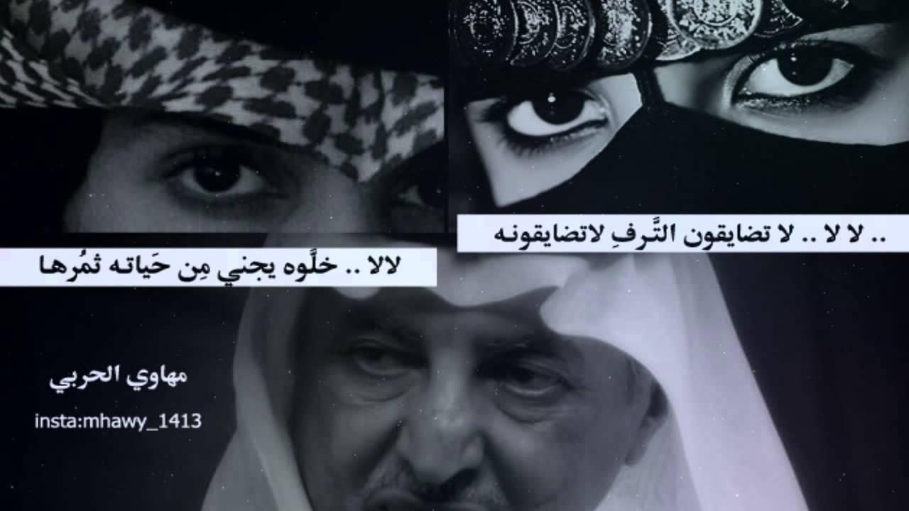 لالاتضايقونه كلمات الشاعر الامير خالد الفيصل اداء مانع القحطاني Youtube
