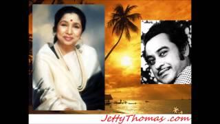 O Meri Jane Jaan - Kishore Kumar & Asha Bhosle