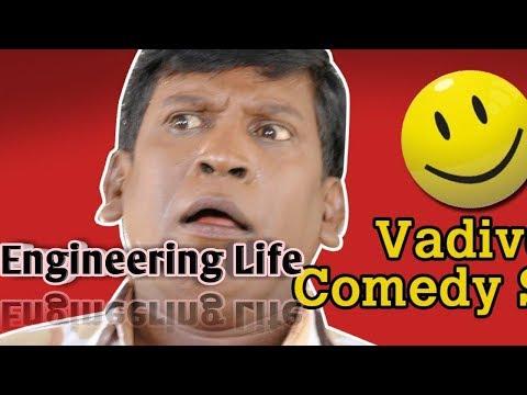 Daily college of Engineering _ Vadivelu version / SPL EXPERT