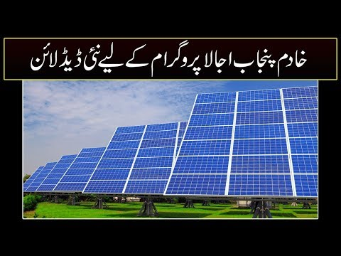 10,000 schools to be shifted on solar energy