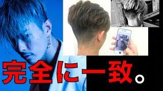 今市隆二の髪型を完全再現してみた【三代目J Soul Brothers】