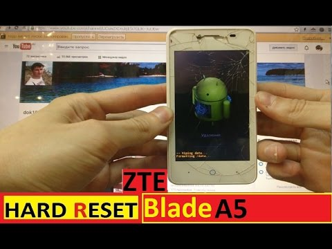 Сброс графического ключа ZTE Blade A5 Factory Hard reset