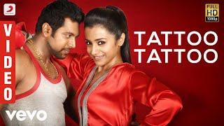 Bhooloham - Tattoo Tattoo Video | Jayam Ravi | Srikanth Deva