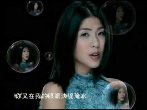 Valen Hsu - Sweet Dreams Come True