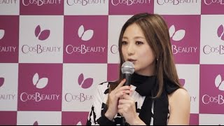 5月24日、COSBEAUTY JAPAN×ドン・キホーテ 引き出される美ヂカラキャラ...