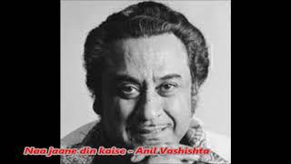 Naa jaane din Anil Vashishta