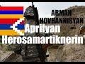 ARMAN HOVHANNISYAN Aprilyan Herosamartiknerin HAYER mp3