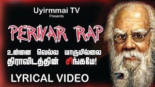 Periyar Rap | திராவிடச் சிங்கம் | UyirmmaiTV