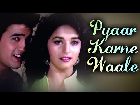 Hum Pyar Karnewale (HD) - DIL 1990 Song - Aamir Khan - Madhuri Dixit - Anupam Kher -  90's Love Song