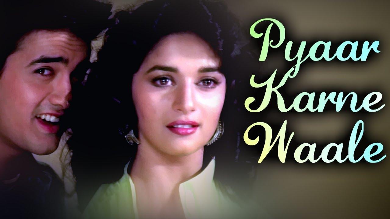Download Hum Pyar Karnewale (HD) - DIL 1990 Song - Aamir Khan - Madhuri Dixit - Anupam Kher -  90's Love Song
