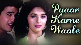 Superhits of Amir Khan  Madhuri Dixit | DIL