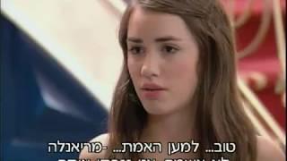 כמעט מלאכים, עונה 1 – פרקים מלאים 11 – 20