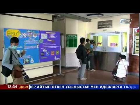 Таиланд: выздоровел единственный пациент, заразившийся коронавирусом