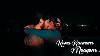 Kana Kaanum Maayam l Official Tamil Album Song l Sreyes KS l Vimal M Joe I 1080p