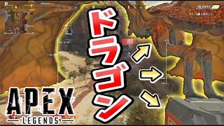 !Apex LegendsPS4 PC