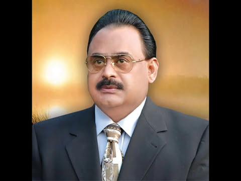 Mazloomon Ka Saathi Hai Altaf Hussain