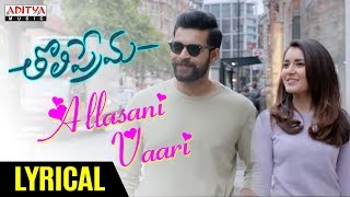 Allasani Vaari Lyrical | Tholiprema Movie Songs | Varun Tej, Raashi Khanna | Thaman S | Venky Atluri
