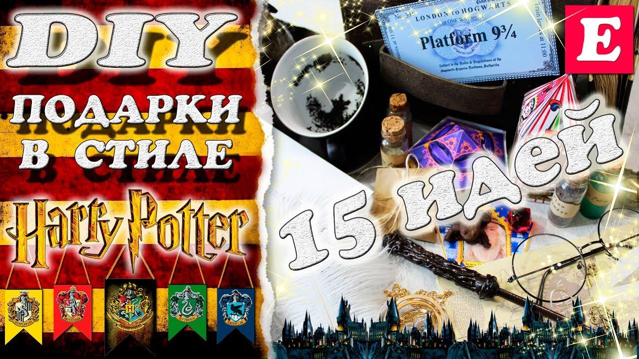 Популярные персонажи: гарри поттер; жанр: герои мультфильмов и фильмов; возраст читателя: 3+; серия: гарри поттер; автор: роулинг джоан.