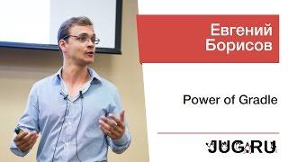 видео BigData в HR: зачем это нужно и что означает