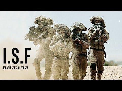 Israeli Special Forces / כוח של סיירת מטכ
