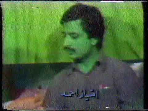 Hijacking of PIA Plane 1981