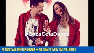 Время и Стекло #CocaColaDance